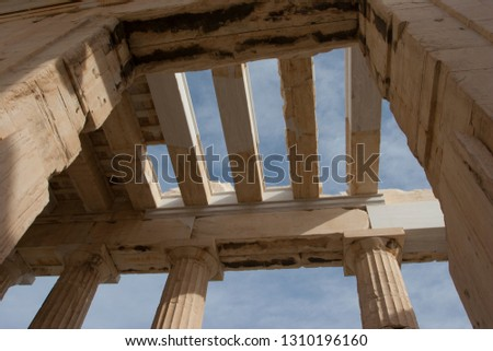 Columns of аncient пreek acropolis