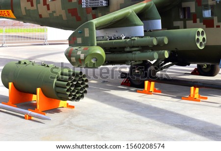 Combat helicopter weapons options - self-defense container and launchers of anti-tank and unguided missiles