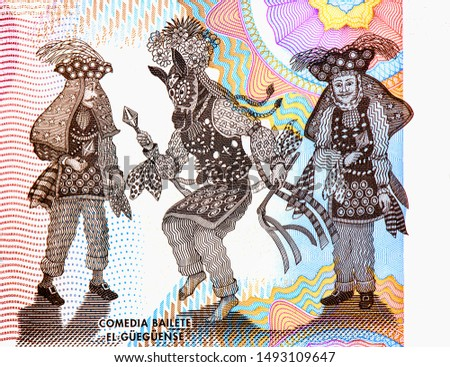 Comedia Bailete El Gueguense. portrait from Nicaragua 200 Cordobas 2014 Banknotes. Nicaraguan money Closeup Collection. #1493109647