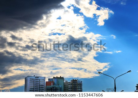 Comes the storm over the residential complex Victoria Perm Russia Сток-фото ©