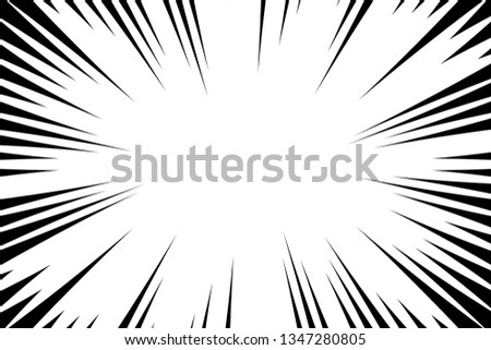 Comic book radial lines background. Manga speed frame. Explosion vector illustration. Star burst or sun rays abstract backdrop