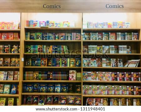 Comics on the shelf at Gramedia Book Store. Jakarta, First of December 2018 #1311948401