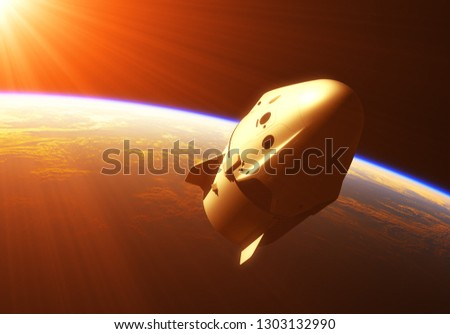 Commercial Spacecraft In The Rays Of Rising Sun. 3D Illustration.