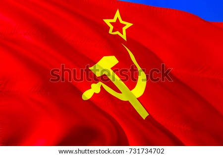 Communism flag. Communist Red flag. Chinese Communist Party flag. official USSR Red flag. The national symbol of Communist nation flags. Soviet Union flags colors.