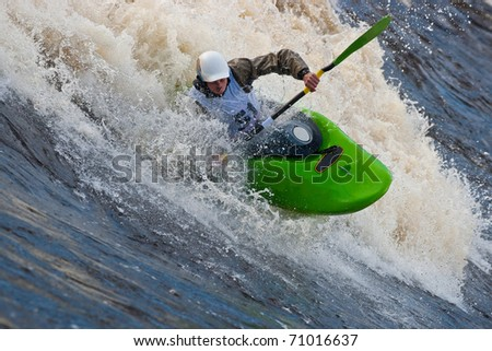 Competition of kayak freestyle on whitewater, Russia