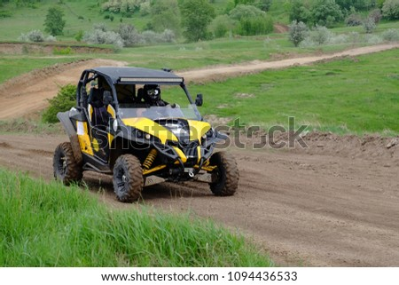 competitions of buggies and quarrocycles. off-road ATVs