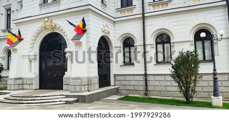 Complex of buildings at the Metropolitan Orthodox Cathedral - St. Parascheva, Iasi, Romania. Imagine de stoc ©