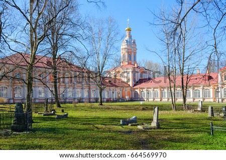 Complex of buildings of Holy Trinity Alexander Nevsky Lavra, St. Petersburg, Russia #664569970