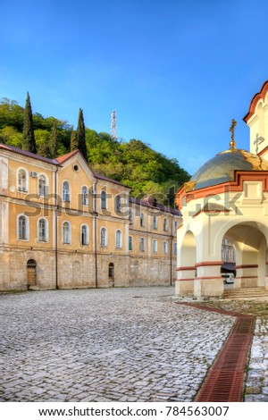 Complex of buildings of the ancient Christian monastery on Mount Athos #784563007