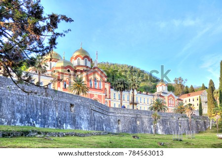 Complex of buildings of the ancient Christian monastery on Mount Athos #784563013