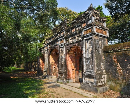 Compound Gate at The Imperial City - Hue, Vietnam