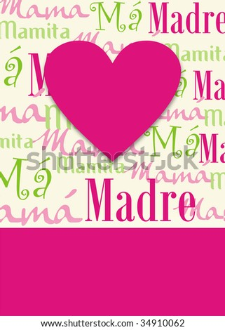 mothers day quotes for cards. mothers day quotes for cards.
