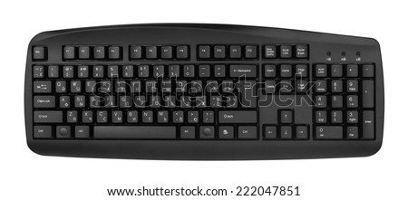 Computer keyboard isolated on white #222047851