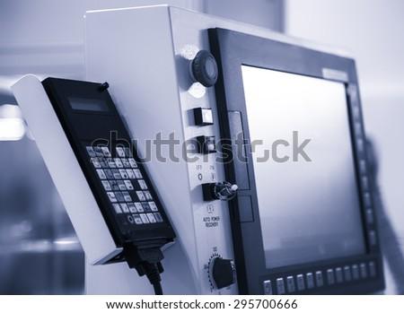 computer terminal machine operation