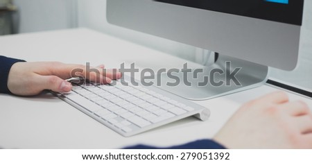 computer work, the monitor screen