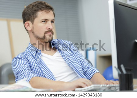 concentrating man on network or analyzing online data
