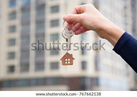 Concept of  home ownership. Real estate and property. Agent of rent #767662138