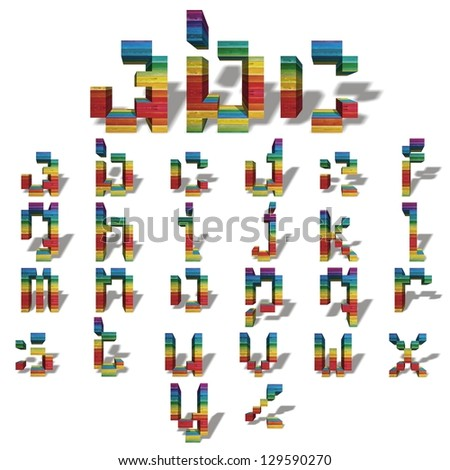 Concept or conceptual 3D colorful vintage abstract font set or collection of wood blocks isolated on white background,metaphor to symbol,child,childhood,education,learn,rainbow,retro or school typeset