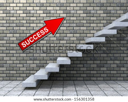 Concept or conceptual white stone or concrete stair or steps near brick wall background with stone,metaphor to architecture,success,climb,business,staircase,stairway,rise,achievement,growth or future