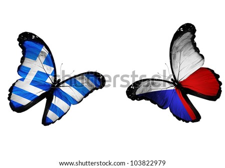 Concept - two butterflies with Greek and Czech flags flying, like two football teams playing