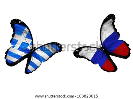 Concept - two butterflies with Greek and Russian flags flying, like two football teams playing