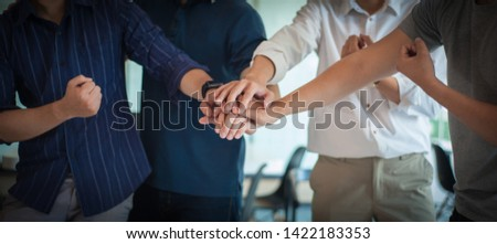 Concepts of unity and teamwork. Concepts of unity in work and business cooperation.