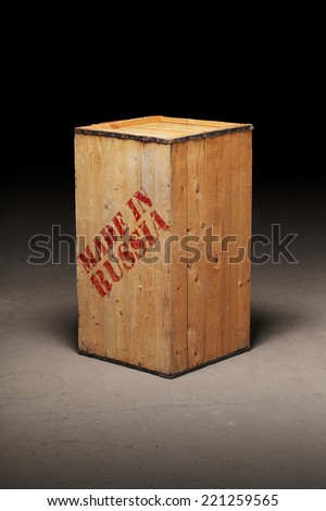 Conceptual image of a wooden crate with text \