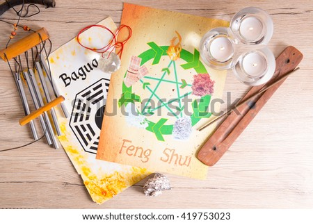 Conceptual image of Feng Shui with five elements  #419753023