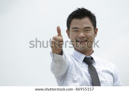 Conceptual stock images of a posative Asian man