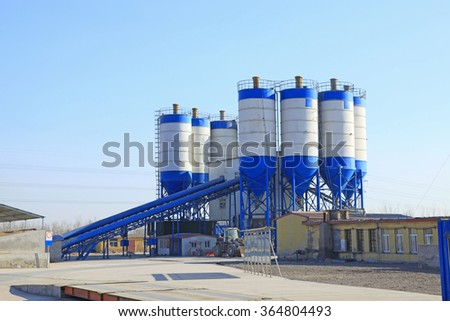 Concrete mixing tower. Concept of on-site construction facility. #364804493