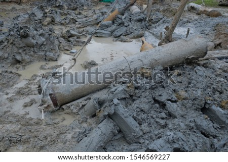 Concrete piling, Piling (Civil engineering),Ahchor pile  #1546569227