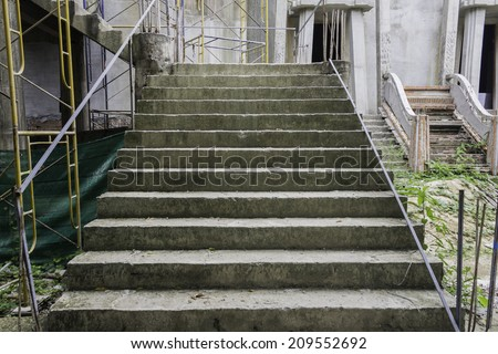Concrete stairs #209552692