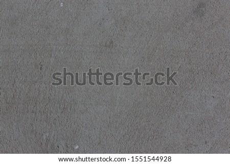 Concrete surface Cementite surface, Industrial construction #1551544928
