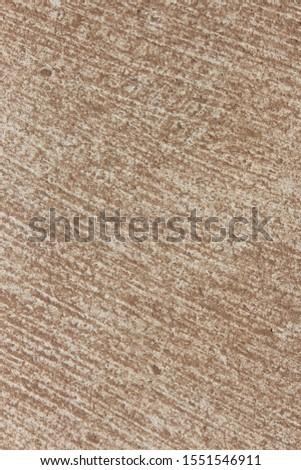 Concrete surface Cementite surface, Industrial construction #1551546911