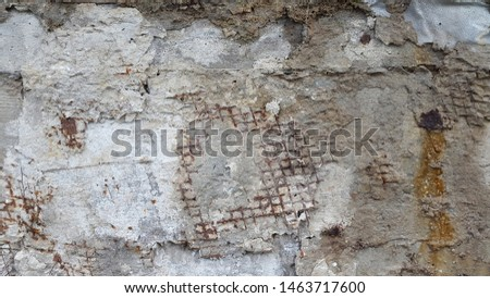 Concrete surface. Concrete. Destroyed concrete surface reinforced mesh. Vintage abstract background. Old destroyed concrete surface #1463717600