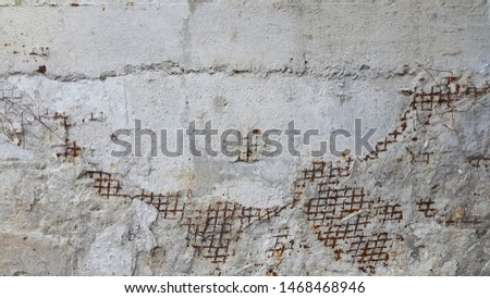 Concrete surface. Concrete. Destroyed concrete surface reinforced mesh. Vintage abstract background. Old destroyed concrete surface #1468468946