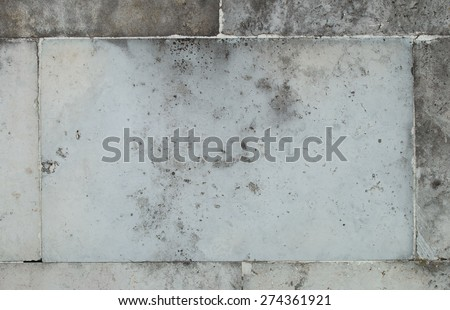 Concrete Wall, Concrete, Textured, Backgrounds, Wall