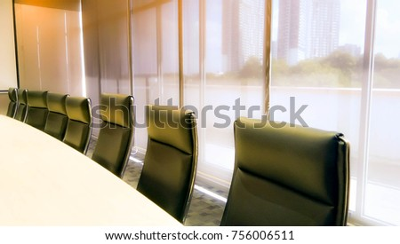 conference room for business meeting
