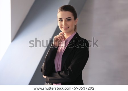 Confident young manager in office #598537292