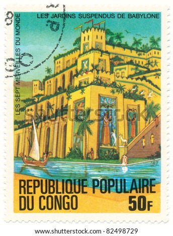 CONGO - CIRCA 1978: A stamp printed in Republic Congo shows Hanging Gardens of Babylon, series Seven Wonders of the Ancient World, circa 1978