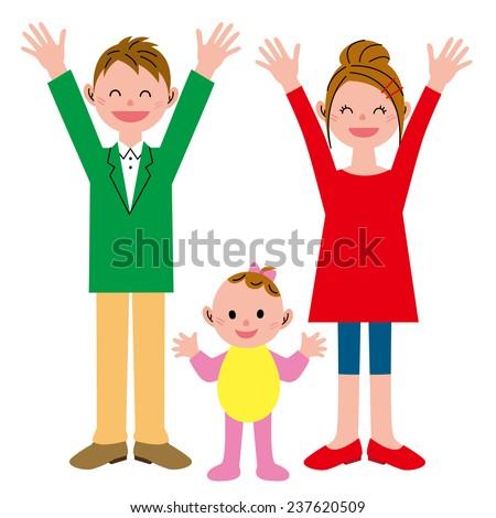 Congratulations! Family 3 people Сток-фото ©