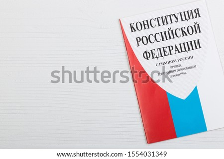 Constitution of the Russian Federation. The basis of the political, legal and economic systems of the state. The text written on the book is the constitution of the Russian Federation, with anthem. Foto stock ©