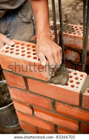 Construction. Bricks laying. - stock photo