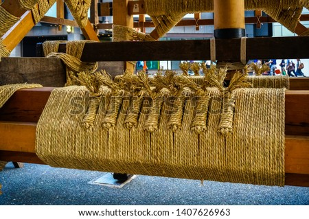 Construction details of Hoko float for the annual Gion Matsuri festival in Kyoto, Japan. Giant floats are built without nails but are holding on the elaborately tied ropes instead #1407626963