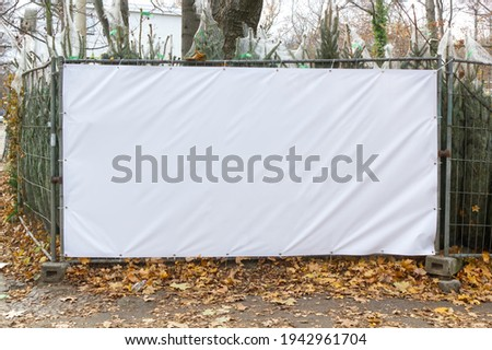 Construction fence with space for banner advertising Сток-фото ©