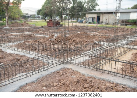 construction of reinforced concrete foundation beam for ground beam. #1237082401