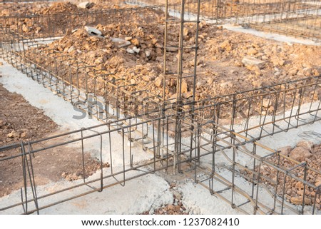 construction of reinforced concrete foundation beam for ground beam. #1237082410