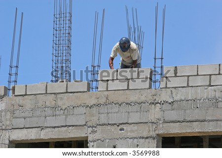 Building a Concrete-block Wall - Building Masonry Walls - Patios
