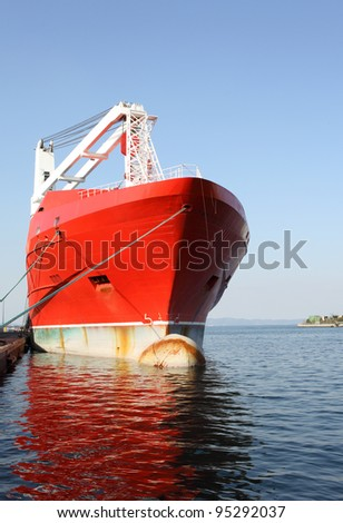 Container cargo ship docked in port