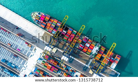 Container ship arriving in port, container ship loading at deep sea port, logistic business import export shipping and transportation, Aerial view. #1315738712
